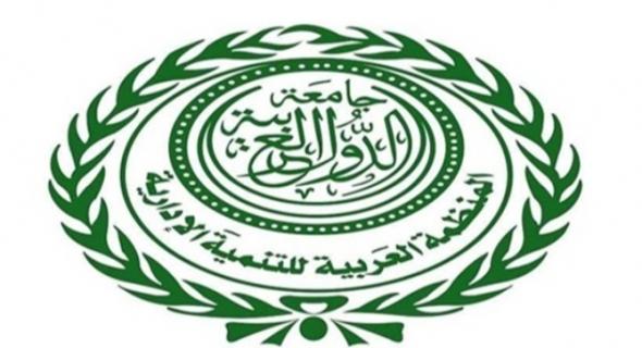 غدا.. المنظمة العربية للتنمية الإدارية تناقش التوظيف على أساس المهارات وليس الشهادات