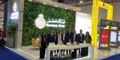 """بنك مصر يعرض قرض """"اكسبريس"""" أول قرض ديجيتال في مصر للمشروعات الصغيرة في فعاليات كايرو آي سي تي 2020"""