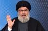 حزب الله يحذّر إسرائيل من المساس بحقوق لبنان النفطية