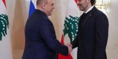 الحريري يبحث عن دعم روسي لتسوية أزمات لبنان