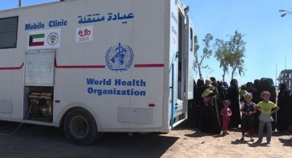 """منظمة الصحة العالمية تنجح في علاج مرضى """"الموصل"""" في ظل احتواء """"جائحة كورونا"""""""