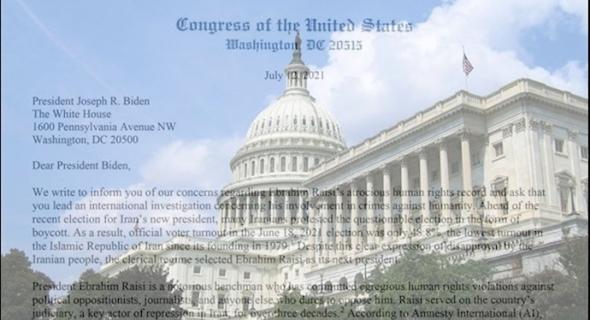 أعضاء في الكونجرس الأمريكي يدعون إلى تشكيل لجنة لتقصي الحقائق بشأن الرئيس الإيراني إبراهيم رئيسي