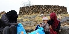 مليون امرأة يمنية معرضة للخطر بسبب نقص تمويل الاستجابة الإنسانية