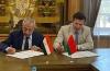 """مشروعات بحثية مشتركة بين """"الأكاديمية البحرية"""" وجامعة بيلاروسيا"""