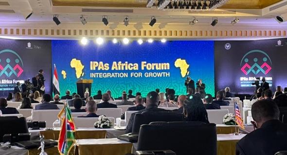 انطلاق أعمال منتدى رؤساء هيئات الاستثمار الأفريقية