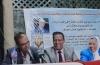"""""""أتيليه القاهرة"""" يشهد توقيع كتاب """"المفتاح في قلب الرمال"""" للكاتب صباح علال زاير"""