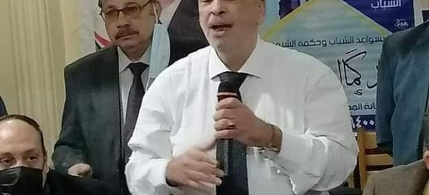 خالد غالي يجدد دعمه المتواصل للمحامين بمحافظة كفر الشيخ