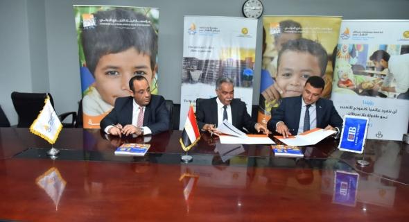 """البنك التجاري الدولي يتبرع بـ 30 مليون جنيه لمستشفى """"57357"""" لعلاج أكثر من 7000 طفل مريض بالسرطان"""
