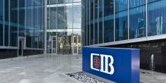 """البنك التجاري الدولي يحقق لقبا بموسوعة جينيس للأرقام القياسية العالمية لفيديو عن الشمول المالي عبر """"يوتيوب"""""""