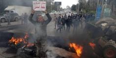 إجراءات تقشف قاسية تنذر بتأجيج الاحتجاجات في لبنان