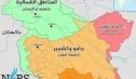 الهند تشعل أجواء الحرب في كشمير
