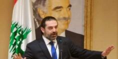 """حكومة لبنان معطلة.. و""""الحريري"""" يعكتف في الخارج"""