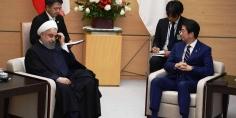 اليابان أحدث محطة إيرانية في رحلة تخفيف العقوبات الأمريكية