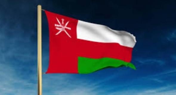 """سلطنة عُمان تستضيف مؤتمر """"اليونسكو"""" حول الكفايات متعددة الثقافات"""