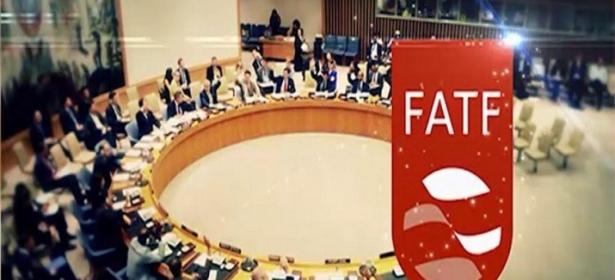 إيران على القائمة السوداء لمجموعة العمل المالي (فاتف) ومعناها
