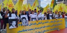 أنصار مجاهدي خلق يتظاهرون في ستوكهولم