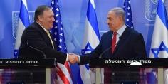 """لا دولة فلسطينية """"نهائيا"""" في خطة السلام الأميركية"""