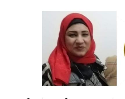 بقلم: /دكتورة دعاء أحمد توفيق
